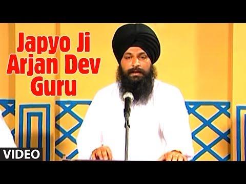 Japyo Ji Arjan Dev Guru [Full Song] Gur Arjan Vittoh Qurbani