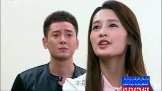Сериал Қытай 2