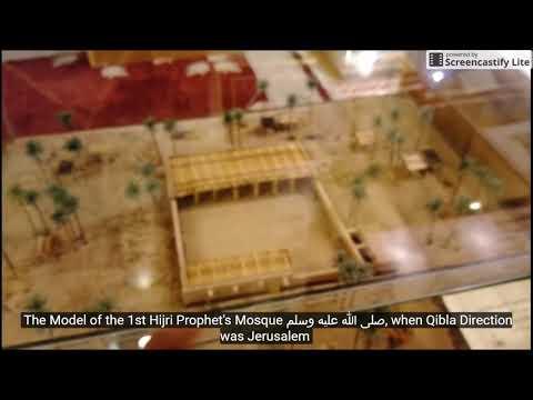 The History of Masjid-e Nabawi explained...