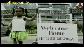 Ethiopian Music : Alex Olompia - Come In Diaspora