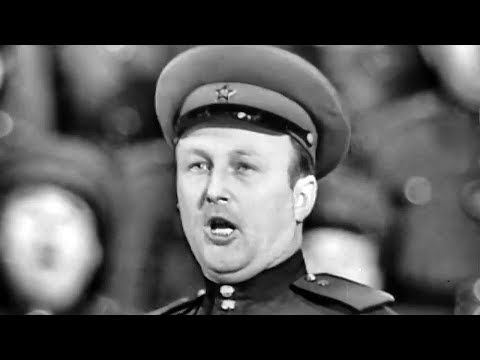 """""""The Song About Russia"""" - Yevgeny Belyaev and the Alexandrov Red Army Choir (1962)"""