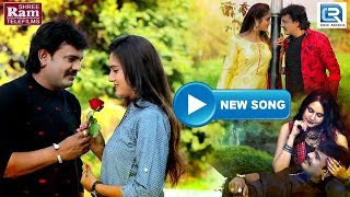 Rakesh Barot Superhit Songs | એકવાર જરૂરથી જોવો | Nonstop | Gujarati Song 2018 | FULL HD VIDEO
