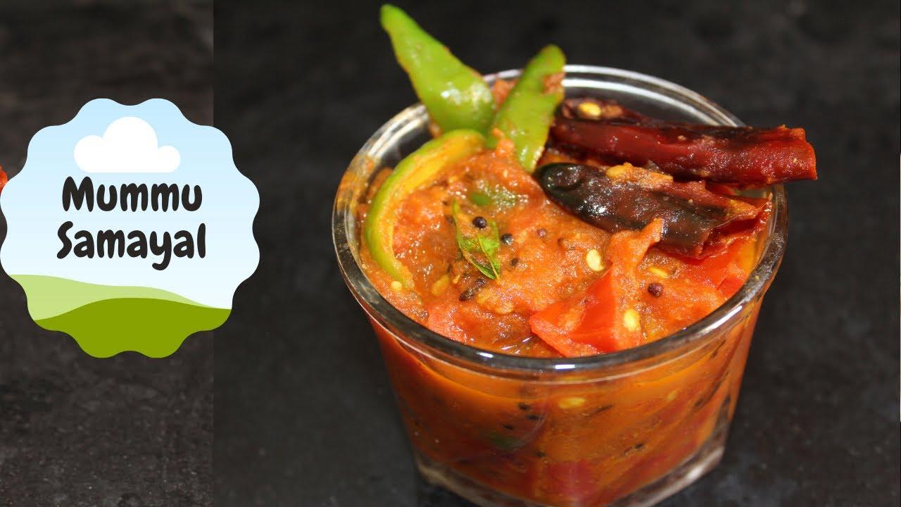 2  நிமிடத்தில் சுவையான தக்காளி தொக்கு ரெடி | Thakkali Thokku Recipe in Tamil | Tomato Thokku