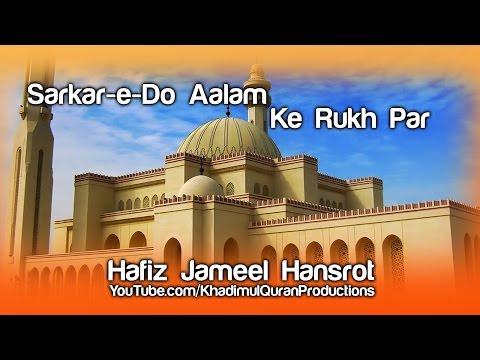 Sarkar-e-Do Aalam Ke Rukh Par┇Hafiz Jameel Hansrot