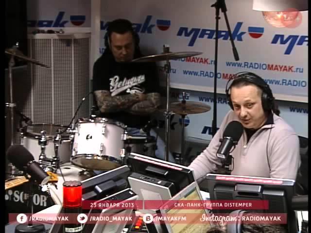 Ска-панк-группа Distemper на радио Маяк