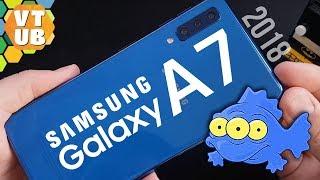 Samsung Galaxy A7 2018 Розпакування | Комплектація | Перше враження