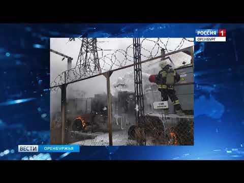 Без света, тепла и воды сегодня остались жители сразу нескольких районов Оренбурга