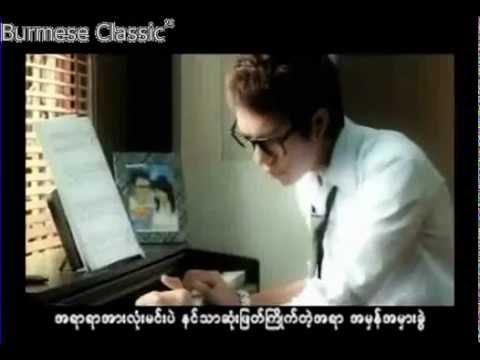 Hlwan Paing feat.Cindy - Arr Lone Okay
