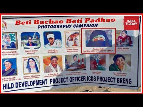 Pak Sympathiser, Asiya Andrabi Features In 'Beti Bachao Beti Padhao' Poster In Kashmir