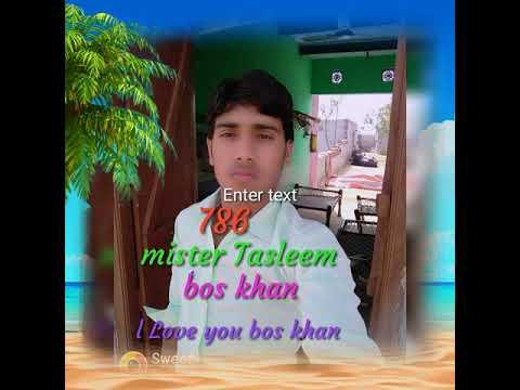 Tasleem khan 786 ringtone