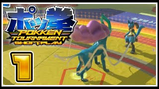Pokken Tournament Blind Let's Play: #001 - Learning The Basics [Short Plays]