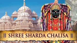 Shree Sharda Chalisa - Most Popular Hindi Devotional Songs