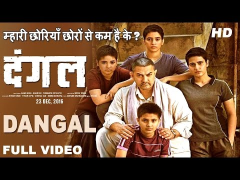 Dangal Full Hd Movie 2016 || How To...