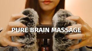 ASMR Pure Brain Massage (No Talking)