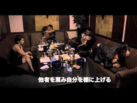 画像: 【予告】 鰻の男 youtu.be