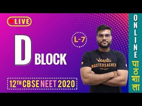 KMnO4 Chemical Reactions + K2Cr2O7 Physical Properties | D Block (L-7) | NEET JEE | By Arvind Arora