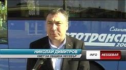 Четири нови автобуса ще обслужват Несебър