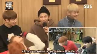RUS SUB161013 BTS Cultwo Show