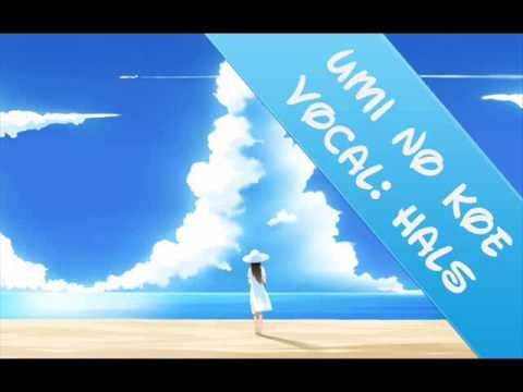 【HaLs】海の声/Umi no Koe 【歌ってみた】