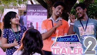 Vaanavil Vaazhkai Official Trailer 2 | Latest Tamil Movies 2015 | James Vasanthan