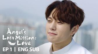 Angel's Last Mission: Love - YouTube