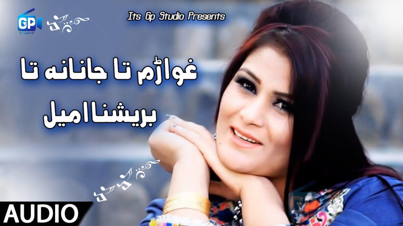 Breshna Ameel Afghan New Song 2018 Afghan Songs Pashto Song Hd Pashto Music  Afghan Songs Video