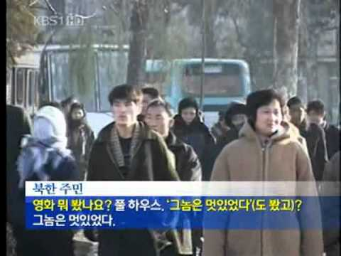 KBS News (Korean Version)