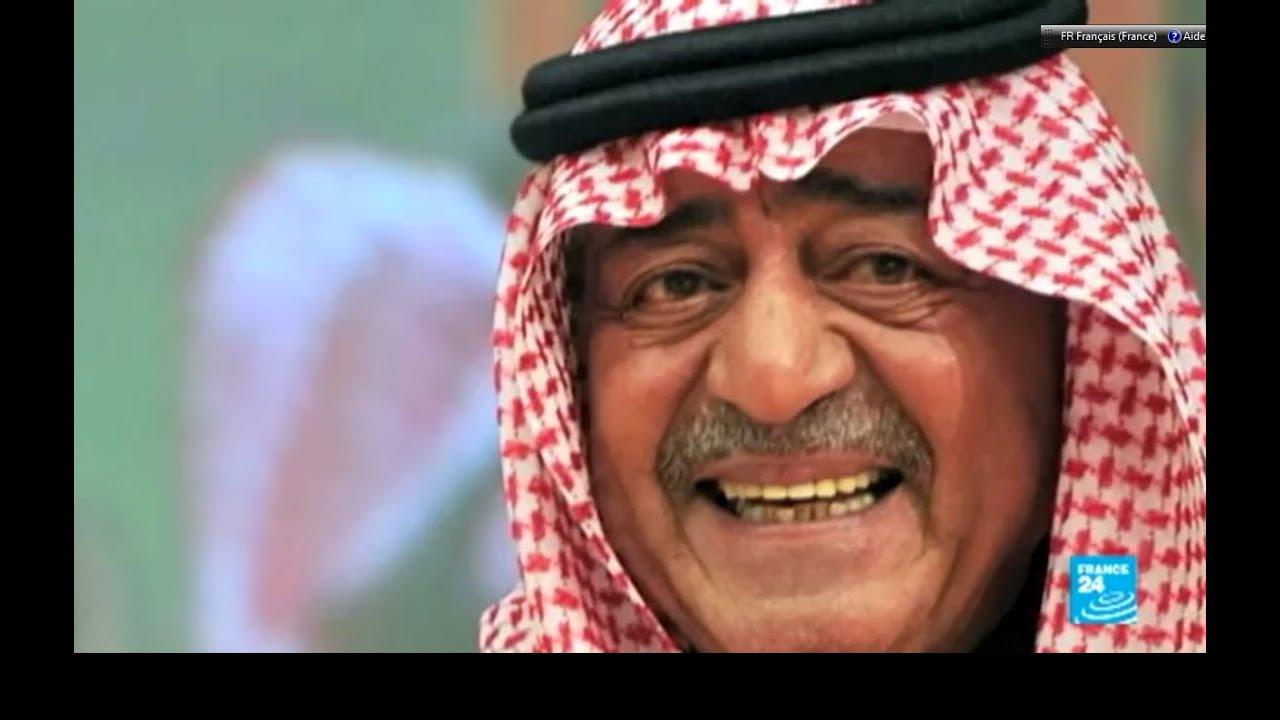 من هو الأمير مقرن بن عبد العزيز آل سعود Youtube