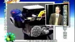A News of Robot Basketball Shooter