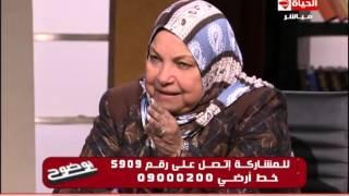بالفيديو.. «ميزو» يصدم سعاد صالح: «تعلمت أن الزنا قبل الزواج ليس حرام على يدك»