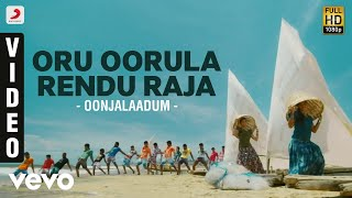 Oru Oorula Rendu Raja - Oru Oorula Rendu Raja Video | Vimal, Priya Anand | D. Imman