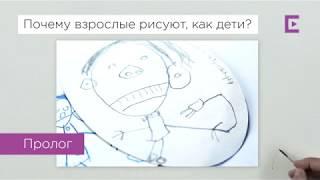Художник Сергей Курбатов о важности рисунка в акварели. Отрывок из видеоурока.