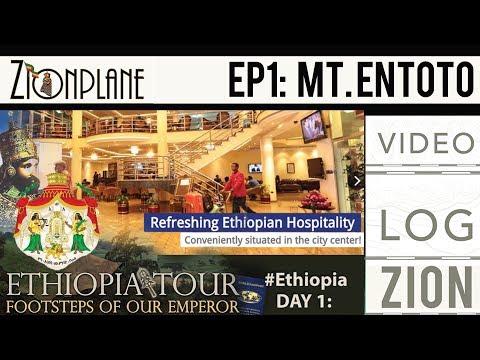 EP1: DAY 1: Ethiopia Travel Video Log #FootstepsofOurEmperor Tour