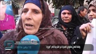 بالفيديو| وقفة لأهالي مفقودي الهجرة غير الشرعية أمام