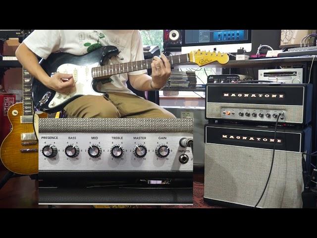 Magnatone / Super Fifteen ( Speaker Simulator / Line Out )
