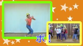 メイトの運動会教材の新作CD『うんとこどっこい運動会27』に収録しているオリジナル新曲の振付ムービーです! http://www.meito.jp/products/28255_detail...