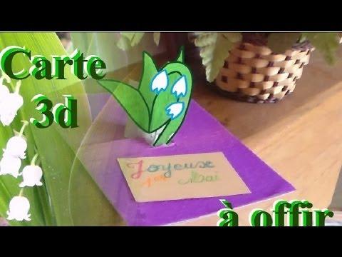 Bricolage 1er Mai Faire Une Carte 3d Dun Brin De Muguet à Offrir