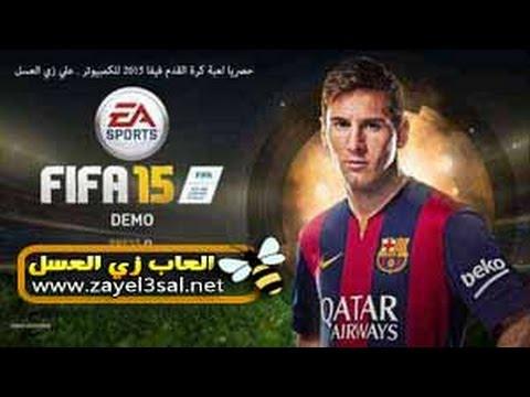 لعبة كرة القدم فيفا 2013