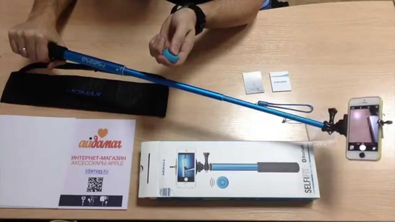 Монопод селфи-палка беспроводной c bluetooth пультом yunteng yt-1288. Палка-монопод-штатив для селфи xiaomi телескопическая для мобильных.