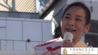 吉良よし子・参院議員 振り袖2013 元旦 吉良佳子 検索動画 30