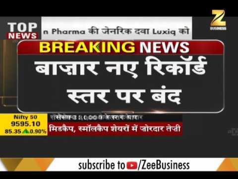 Sensex ends above 31,000; Nifty breaches 9,600-mark
