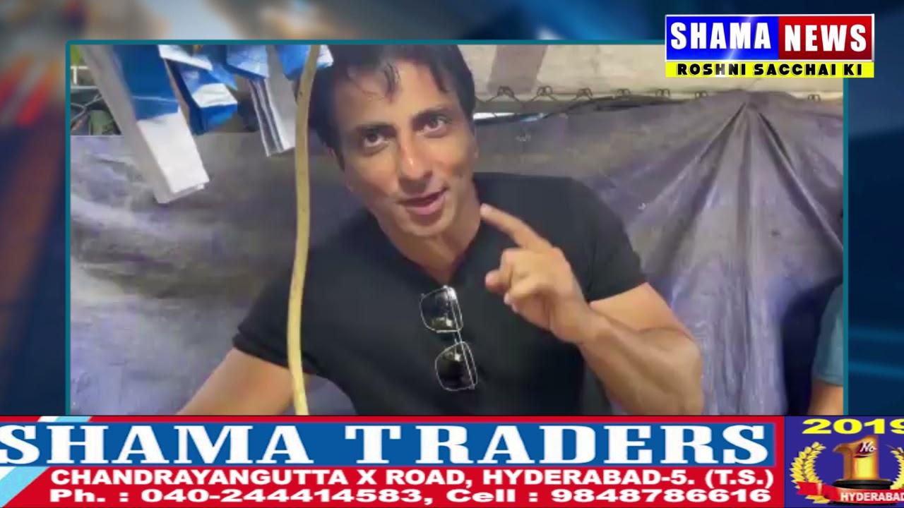 Bollywood Hero Sonu Ne Kardiya Ye Anukha Kaam Gareeb Tajir Hogaya Behad Khush Dekhiye Ye Report
