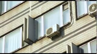 """""""Городской репортаж"""": Как правильно установить кондиционер"""