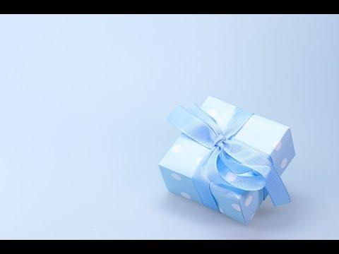 Первый подарок в