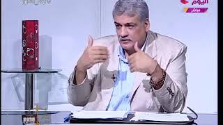 خبير أمني: الأسرة المصرية مُرشحة بامتياز لإنتاج