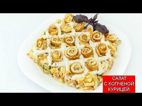 Яблочный пирог. Пирог с яблоками простой и очень вкусный рецепт.из YouTube · Длительность: 6 мин8 с