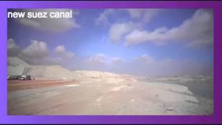 أرشيف قناة السويس الجديدة : الحفر فى القطاع الاوسط 15يناير2015