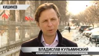 Молдова  Додон против Соглашения об ассоциации с ЕС
