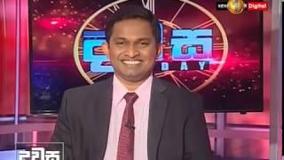 Dawasa Sirasa TV 1st May 2019 Thumbnail