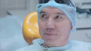 Стоматолог Олег Конников  На 10 лет моложе  4 06 16